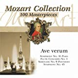 Mozart Collection: 100 Masterpieces