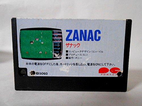 MSX ザナック ZANAC カートリッジ ROMソフト B072JMFL45