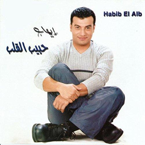 ehab tawfik tetraga fiya mp3 gratuit
