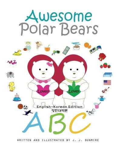 Download Awesome Polar Bears: ABC [English-Korean Edition] (Volume 1) (English and Korean Edition) pdf