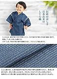 KOMESICHI Boy's Japanese Jinbei Kimono Shijira