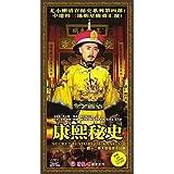Kang Xi Mi Shi Aka Secret History of Kang Xi - Chinese TV Series 1-42 End - Mandarin Audio - Chinese Subtitle by Xia Yu as Empe ror Kang Xi -Wallace Chung as Nalan Xing De - Hu Jing as Qing Ge Er - Shi Xiao Qun as Nalan Hui Er - Wu Qian Qian as Grand Empress Dowager Xiao Zhuang - Du Yu Lu as Ao Bai - Chae Rim as He She - Li Li Fei Er as Princess Duan Min