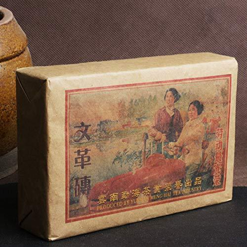 (1980s Famous China Cultural Revolution Brick Puer Tea Aged Ripe Pu-erh 500g Yunnan Shou Pu Erh Tea Brick)