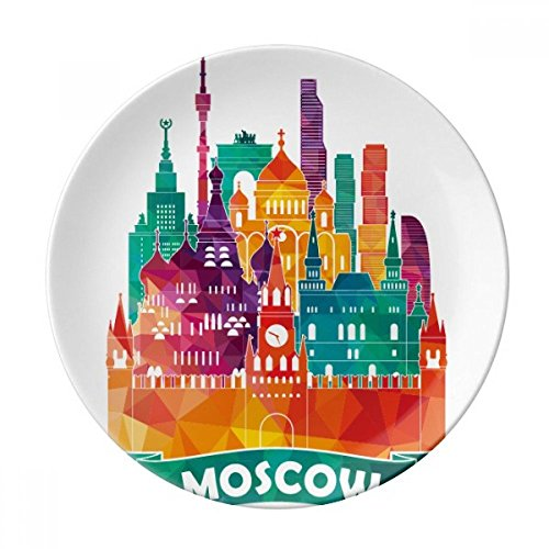 Moscow Cathedral Painting Russia Dessert Plate Decorative Porcelain 8 inch Dinner Home ()