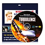 Movie DVD - Turbulence, 1997 (Region code : all)