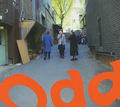 Odd Vol. 4 B Ver. by Sm Entertainment
