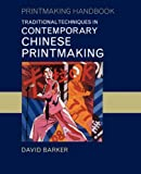 Traditional Techniques in Contemporary Chinese Printmaking, David Barker, 0824829913