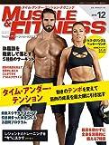 タイトル:『マッスル・アンド・フィットネス日本版』2019年12月号