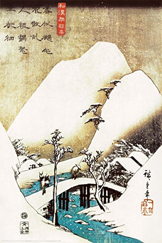 Snowy Landscape Poster Print by Ando Hiroshige, 24x36 Poster Print by Ando Hiroshige, 24x36
