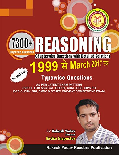 tive Questions Reasoning (Bilingual) Chapterwise Questions with Detailed Solutions from