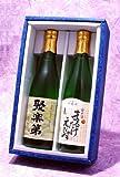 京都の銘酒 佐々木酒造 飲み比べセット『まるたけえびす 本醸造/聚楽第 純米吟醸』 720ml ×2本セット