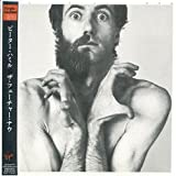 Future Now by Peter Hammill (2007-12-15)
