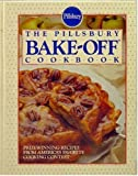 img - for The Pillsbury Bake-Off Cookbook by Diane B. Anderson (1990-01-01) book / textbook / text book