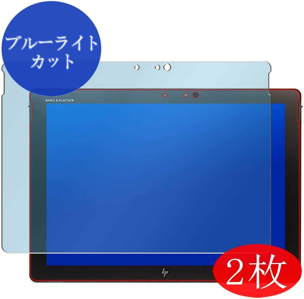 """【2 Pack】 Synvy Anti Blue Light Screen Protector for HP Elite x2 1012 G2 12.3"""" Anti Glare Screen Film Protective Protectors [Not Tempered Glass]"""