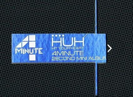 4 minute hit your heart amazon music hit your heart stopboris Choice Image