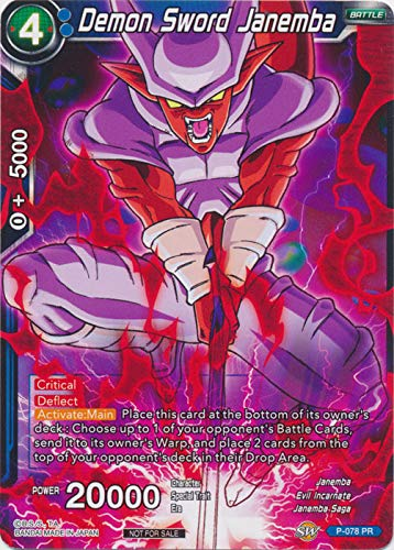 Amazon.com: Dragon Ball Super TCG - Demon Sword Janemba - P ...
