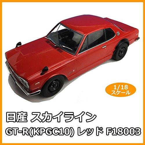 First18/ファースト18 日産 スカイライン GT-R (KPGC10) レッド 1/18スケール F18003 文具玩具 玩具 ab1-1090094-ah [簡素パッケージ品] B074M6MR3V