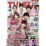 TV LIFE 2020年 1/31号