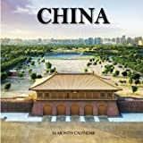 China 7 x 7 Mini Wall Calendar 2019: 16 Month Calendar