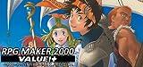 RPG Maker 2000 - Steam Edition [Online Code]