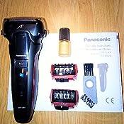 Panasonic ES-LL21-K503 - Afeitadora Premium WET&DRY 3 en 1 ...