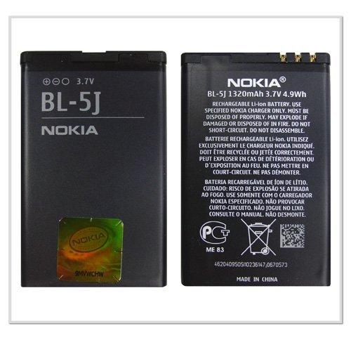 Nokia Bl-5J (Nokia 5800 Charger)