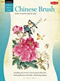 Watercolor: Chinese Brush