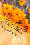 Aijin to Urushi No Utuwa, Kazuma Yura, 1456529382