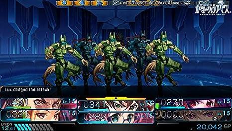 Operation Abyss: New Tokyo Legacy [Importación Inglesa ...