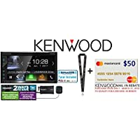 Kenwood eXcelon DDX6904S In Dash DVD CD 6.8 Touchscreen Display, Built in Bluetooth, HD Radio Tuner, with SiriusXM SXV300V1 Tuner, Antenna and a SOTS Lanyard