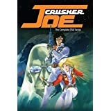 Crusher Joe Complete Ova Series