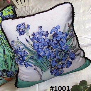 Elegant Decorative Pillow / Cushion Cover - Van Gogh Famous Paintings Design on Both Sides - & Amazon.com: Elegant Decorative Pillow / Cushion Cover - Van Gogh ... pillowsntoast.com
