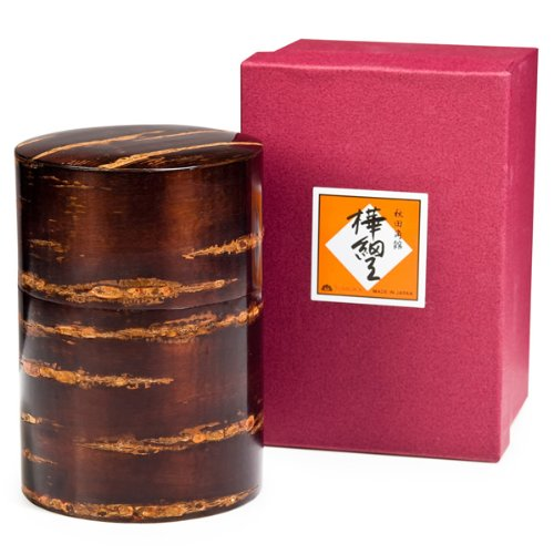 Large Cherry Bark Japanese Tea Caddy by The Japanese Shop (Image #4)