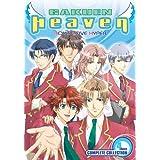 Gakuen Heaven: Complete Collection