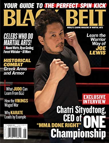 Black Belt Magazine for sale  Delivered anywhere in USA