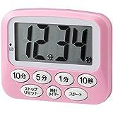 YAZAWA(ヤザワコーポレーション) 光るデジタルタイマー時計付き ピンク・T42PK