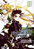 Sword Art Online : Fairy dance 1/3