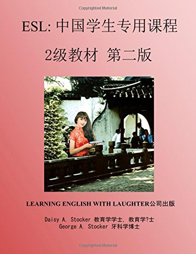 ESL: Lessons for Chinese Students: Level 2 Workbook (Volume 2)