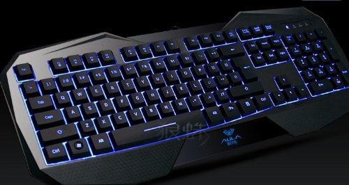 Amazon com: Befire Illuminated Keyboard USB 3-Colors LED