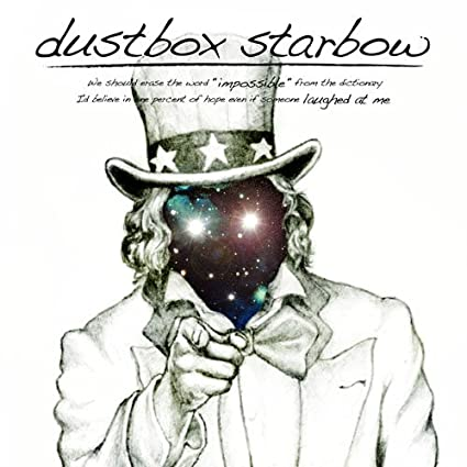 dustbox starbow