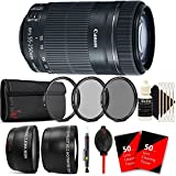 Canon EF-S 55-250mm F4-5.6 IS STM Lens with Accessory Bundle for Canon DSLR Cameras