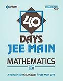 40 Days JEE Main Mathematics 2019