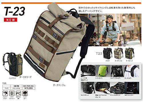 Shimano Tokyo 23 L Unisex Bikerucksack EBGDPCHPW23-UL0 Black