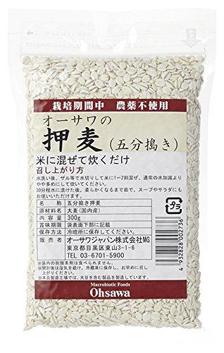 オーサワの押麦(五分搗き)