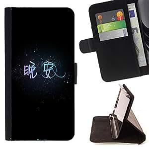 King Case - FOR Samsung Galaxy S3 MINI 8190 - good night deer - Prima caja de la PU billetera de cuero con ranuras para tarjetas, efectivo Compartimiento desmontable y correa para la mu?eca