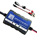 12V Smart Compact Battery Trickle Charger Maintainer for Motorcycle ATV