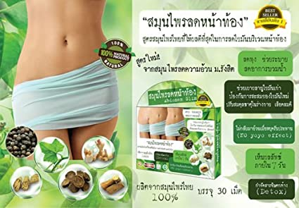 1 Box X Natural Herbal Abdomen Slim Belly Slimming Weight Loss Diet Pills 30 Capsules 100 Natural Extracts