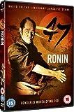 47 Ronin [Import italien]