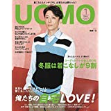 UOMO 2020年1月号