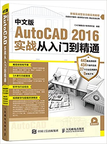 Autocad 3d practice tutorial | video of the month | autodesk.